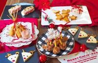 絶対盛り上がる!超絶かわいいクリスマスのオードブルレシピ