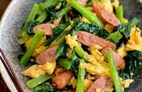 小松菜とウィンナーの卵炒め