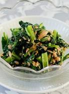小松菜とツナの辛子ポン酢和え