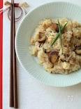 中華おこわ風炊き込みご飯。
