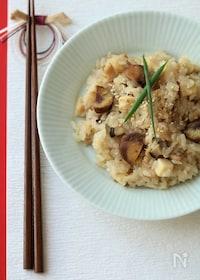 『中華おこわ風炊き込みご飯。』