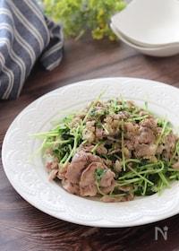 『美味しい節約レシピ♡豚こまと豆苗のガーリックねぎ塩レモン炒め』