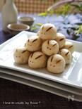 お月見のサツマイモ柚子コショウ酒饅頭