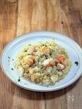 冷凍ご飯で作る「海老の洋風まぜご飯」