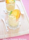 オレンジジュースとヨーグルトの簡単シャーベット