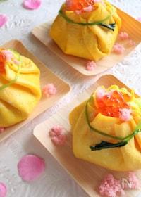 『いくらと五目の茶巾寿司』