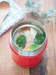 【スープジャー】ブロッコリーと豆腐の中華風スープ