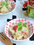 さつま芋とりんごのデリ風サラダ【作りおき】