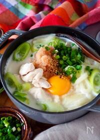 『【ぽかぽか体温まる】鶏肉と明太子のピリ辛クリーミーうどん』