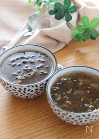 『チュルンと毎日でも飲みたい♡もずくと梅のさっぱりスープ』