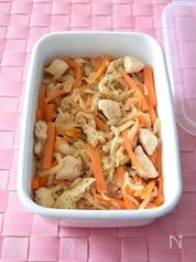鶏のささみ入り切干大根の煮物 作り置きレシピ