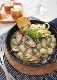 『スキレットで簡単!牡蠣のオイル煮』