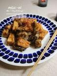 絹揚げとなすの味噌煮・おつまみ、お弁当にも。