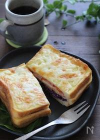 『オーブンで焼くサンドフレンチトースト(お食事ver.)』
