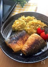 『お弁当のおかずにも♡塩鯖カレー風味&キャベツカレー風味』