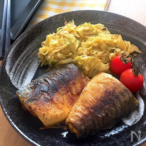 お弁当のおかずにも♡塩鯖カレー風味&キャベツカレー風味