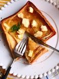 チーズ風味のプリントースト