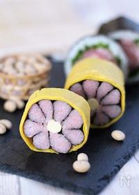 『お花の恵方巻き【飾り巻き寿司】』