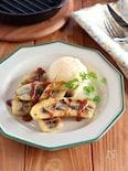 バナナのグリル キャラメルソース
