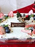 ヘルシー♪簡単♪クリスマススコップケーキ