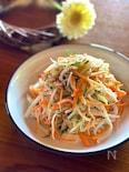 野菜をもりもり食べよう!ホタテ缶と彩り野菜のサラダ
