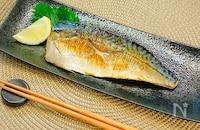 洗い物がラク‼︎フライパンでパリッと♪ふっくら魚を焼く方法