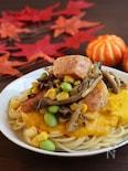 秋の味覚たっぷり♡かぼちゃクリームパスタ