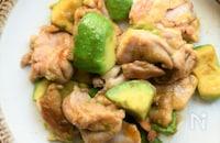 鶏もも肉とアボカドのさっぱり醤油照り焼き