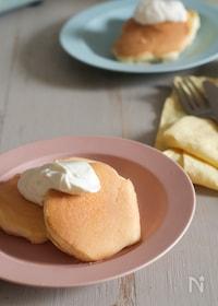『シュワッと口溶け◎米粉のスフレパンケーキ』