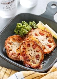 『れんこんとベーコンのペッパーチーズ挟み焼き【#おつまみ】』