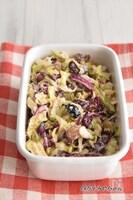 キャベツと紫キャベツのビーンズコールスローサラダ