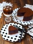 簡単‼️生チョコタルト