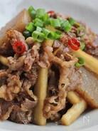 牛肉とゴボウ、こんにゃくの甘辛炒め煮