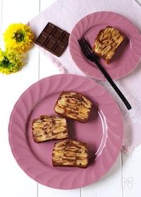 『トースターで!チョコバナナ ガトー・インビジブル』