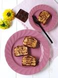 トースターで!チョコバナナ ガトー・インビジブル