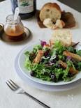 チキンとブルーベリーのサラダ。