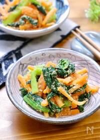 『ちょこっと副菜に♪『小松菜と人参のレンチン胡麻和え』』