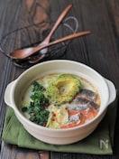 『美ボディ鍋』*ビタミン野菜とサーモンのアボカドミルク鍋*