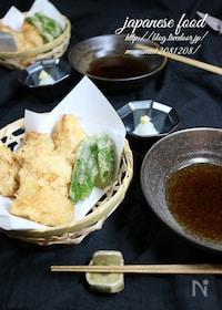 『【基本の和食】とっても柔らか・鶏むね肉の天ぷら』
