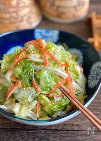 『簡単副菜♪レタスとカニカマのうま塩サラダ』