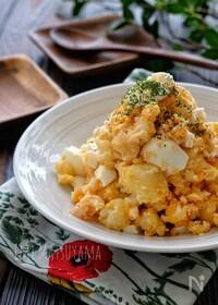 『和えるだけ!*ゆで卵と明太子とクリームチーズのポテトサラダ*』
