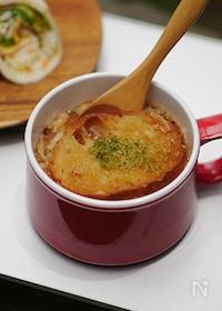 『お湯を注ぐだけでできる!即席オニオングラタンスープ』