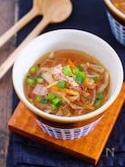 煮るだけ3分『切り干し大根の具沢山♡デトックスおかずスープ』