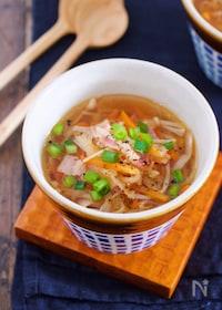 『煮るだけ3分『切り干し大根の具沢山♡デトックスおかずスープ』』