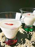 【もちもち美味しい】もち麦入りココナッツミルク♪