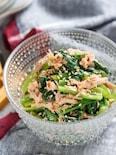 小松菜とツナの無限サラダ【#作り置き#ポリ袋#塩茹で不要】