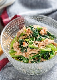 『小松菜とツナの無限サラダ【#作り置き#ポリ袋#塩茹で不要】』