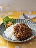 お豆腐キーマカレー。