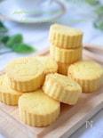お豆腐入り米粉スコーン☆バター不使用&冷めてもサクサク♬