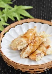 『天丼屋さんの鶏むね肉の甘辛天ぷら』